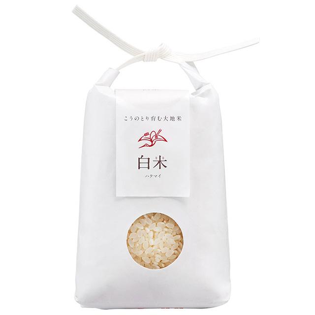 白米(コシヒカリ)無農薬 300g(2合)