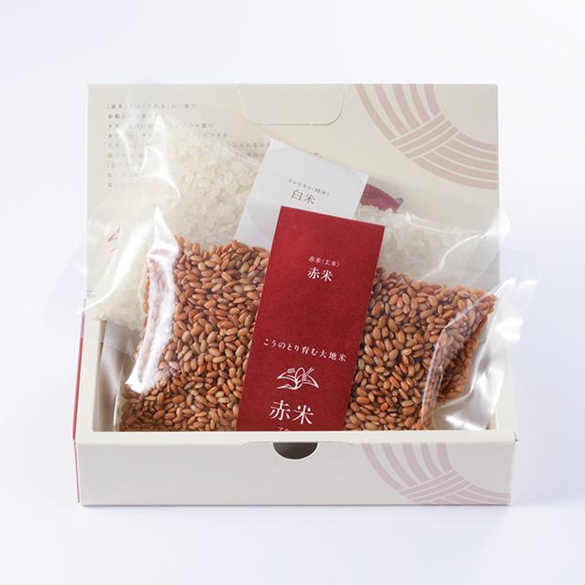 【引き菓子に】紅白米セット(赤米100g・白米150gセット)計250g