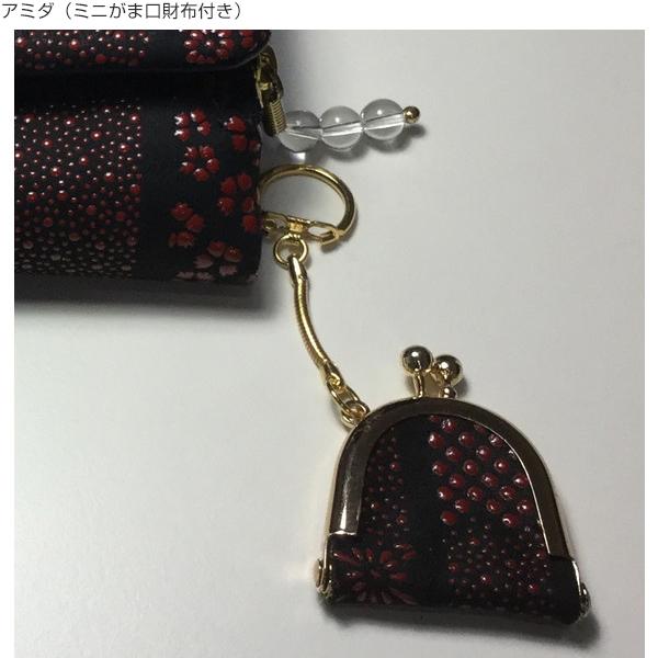 印伝かぶせ式長財布