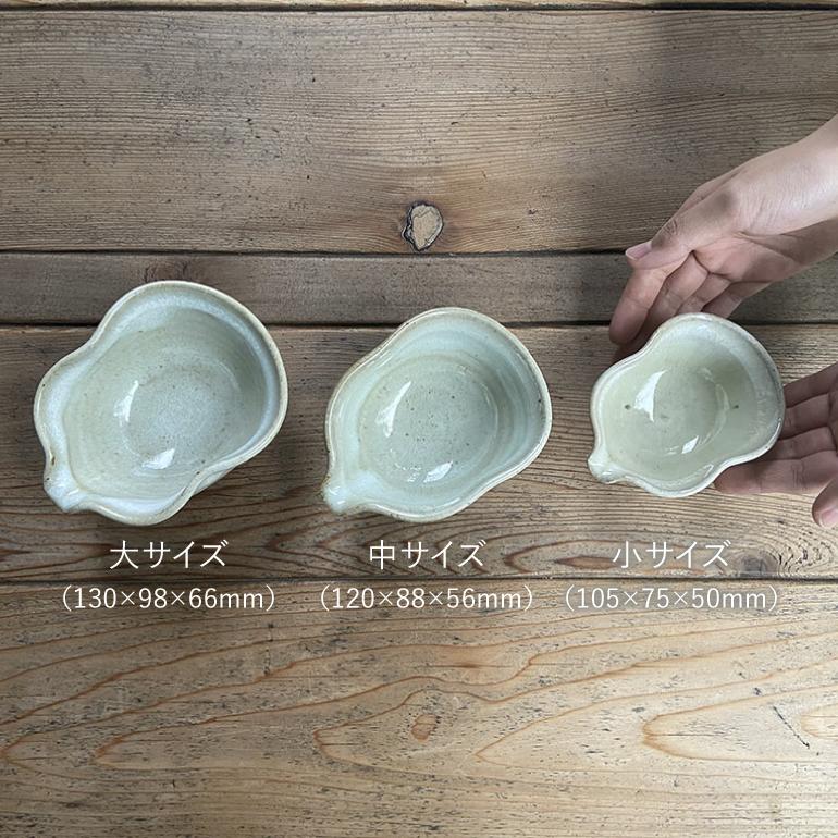 (三温窯)湯冷し(白釉)