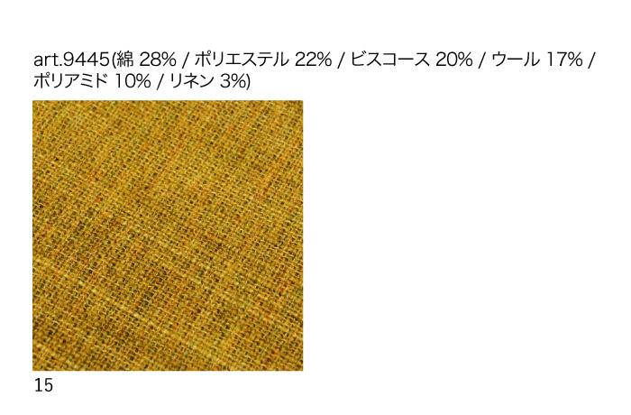 (宮崎椅子製作所)GINA