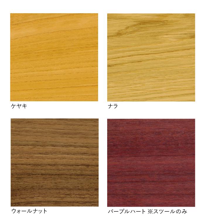 (宮崎椅子製作所)paper knife sofa 1P