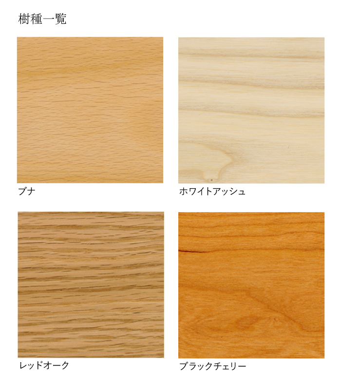 (宮崎椅子製作所)paper knife sofa 3P