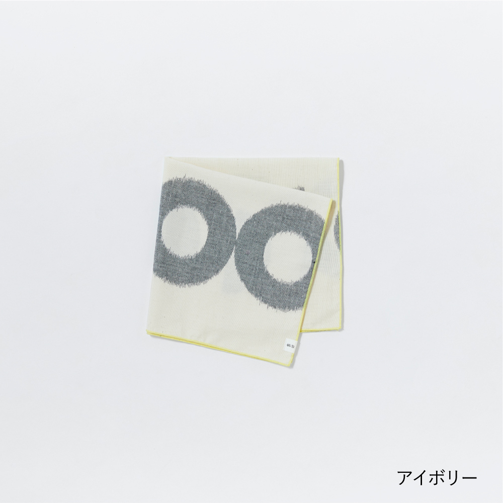 (46/D.)MULTIPLE TOWEL