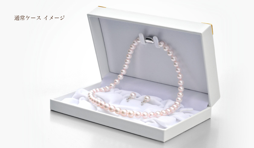 あこやオーロラ花珠本真珠(パール)ネックレスセット(8.0-8.5mm)