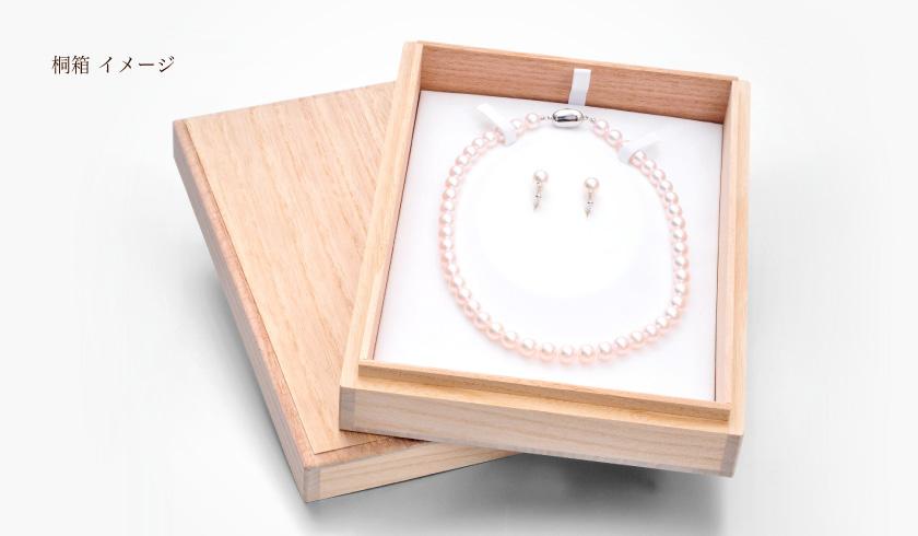 あこやナチュラルグレー本真珠(パール)ネックレスセット(7.5-8.0mm)