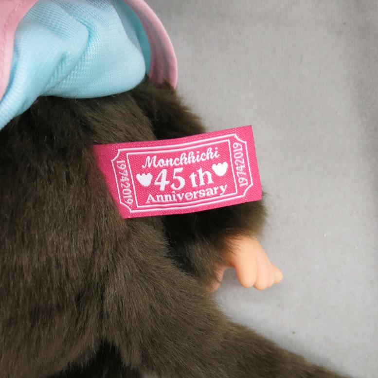 45th HAPPY TRIP モンチッチ【顔でかSSキーチェーン】女の子