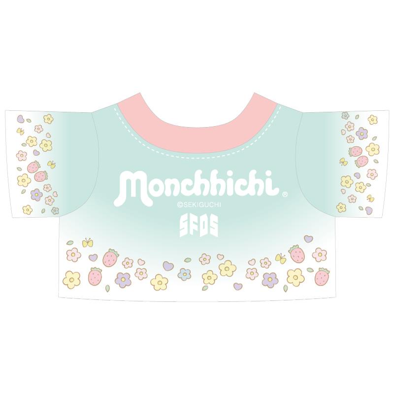 【SFDS限定】【ネコポス可】モンチッチフレンズTシャツ Sサイズ チムたん