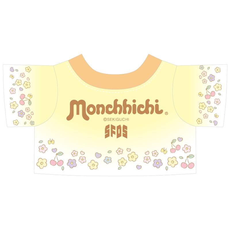 【SFDS限定】【ネコポス可】モンチッチフレンズTシャツ Sサイズ チャム