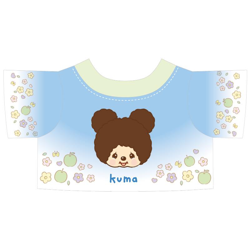 【SFDS限定】【ネコポス可】モンチッチフレンズTシャツ Sサイズ クマ