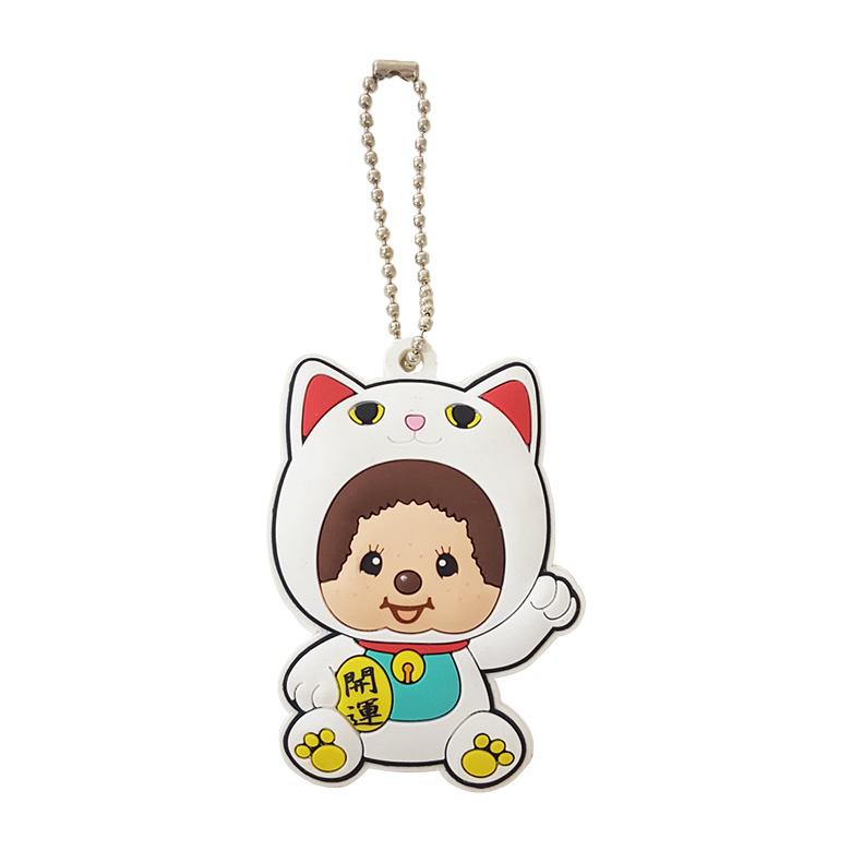 【ネコポス可】ラバーマスコットモンチッチ 招き猫