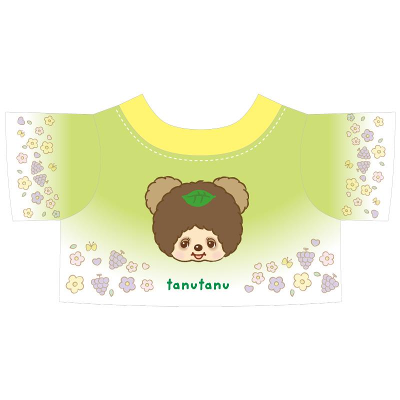 【SFDS限定】【ネコポス可】モンチッチフレンズTシャツ Sサイズ タヌタヌ