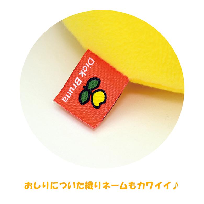 ミッフィー Sサイズ オレンジ