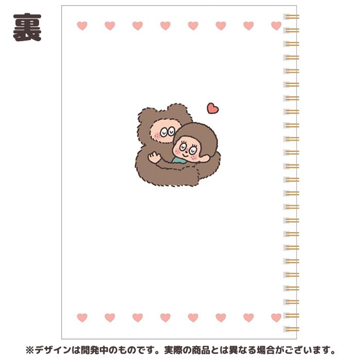 【ネコポス可】たぬきゅん×モンチッチ リングノートA5 ホワイト