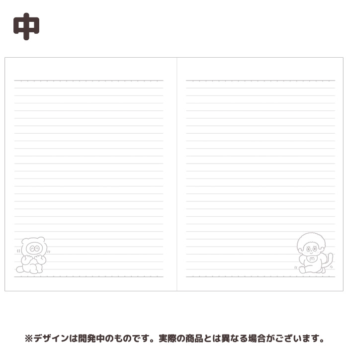 【ネコポス可】たぬきゅん×モンチッチ リングノートA5 ピンク