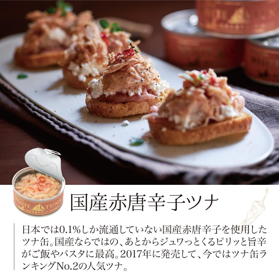 贅沢缶詰セット(ツナ缶、さば缶、オイルサーディン)