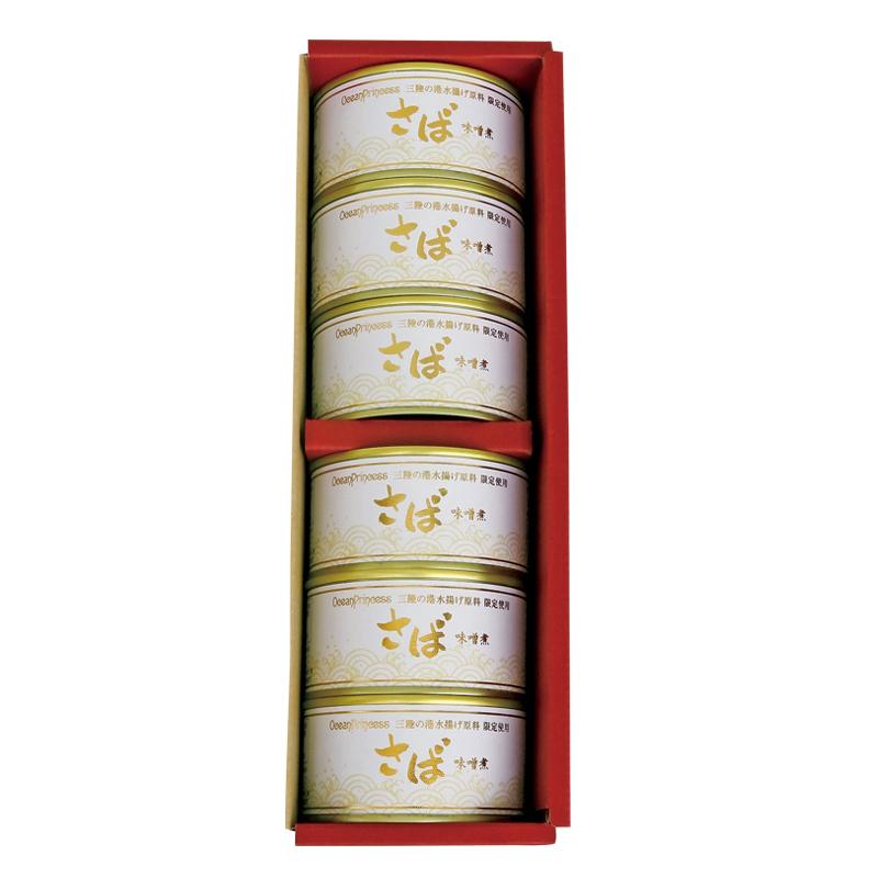 さば缶味噌煮6缶セット