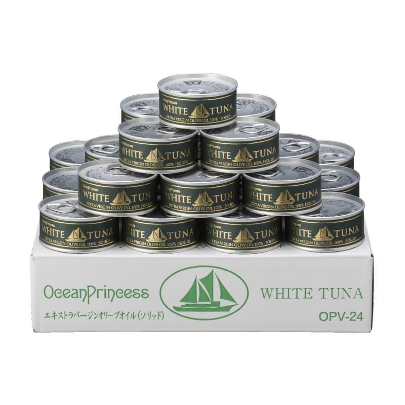 10%OFF ホワイトツナ エキストラバージンオリーブオイル(ソリッド)24缶セット