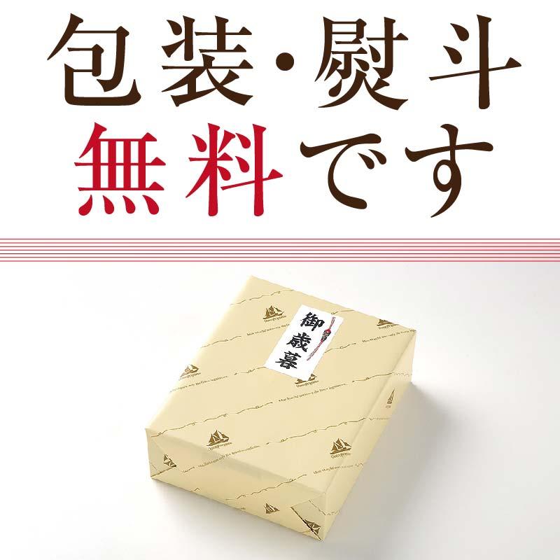 ツナバラエティー15缶セット【結婚内祝い】