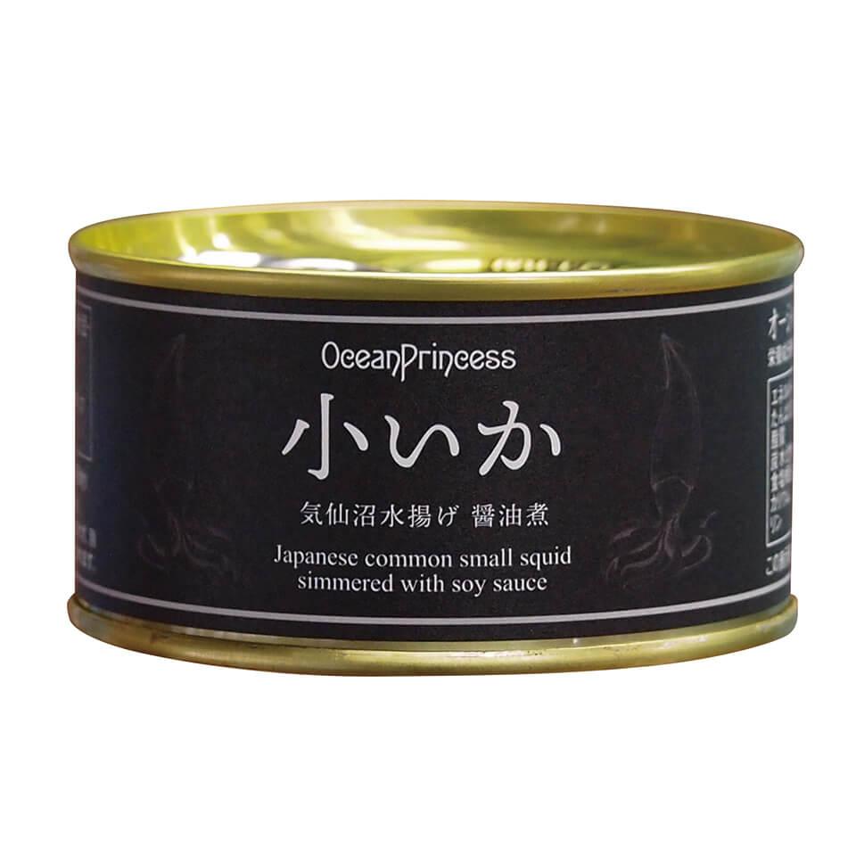 オーシャンプリンセス 限定生産 小イカ缶