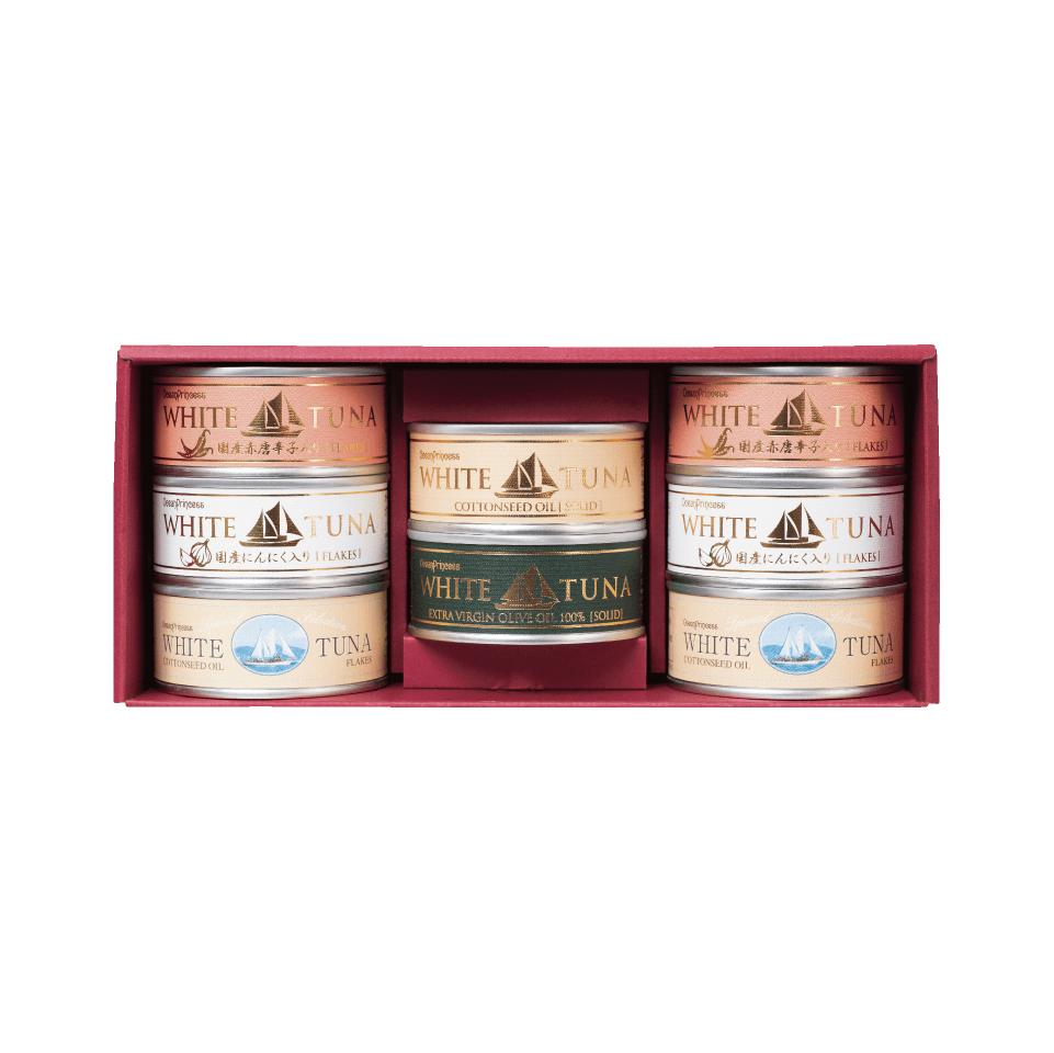 バラエティーツナ5種8缶セット