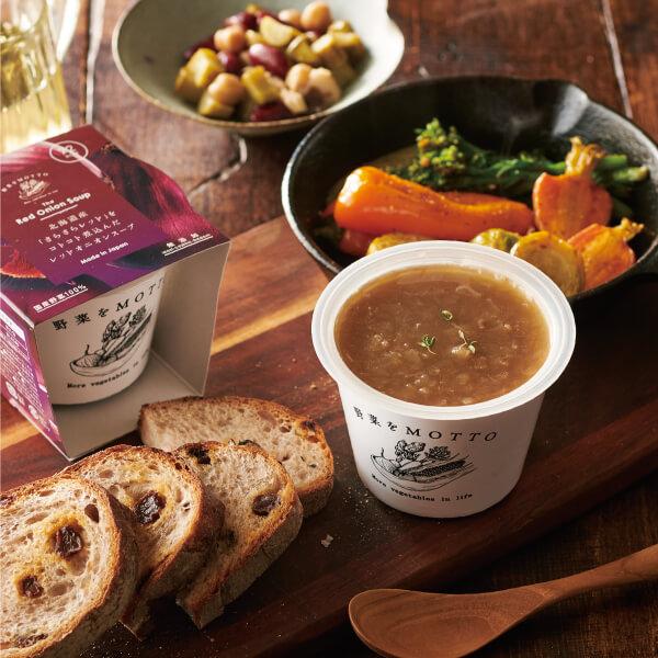 北海道産「さらさらレッド」を コトコト煮込んだレッドオニオンスープ 3個セット