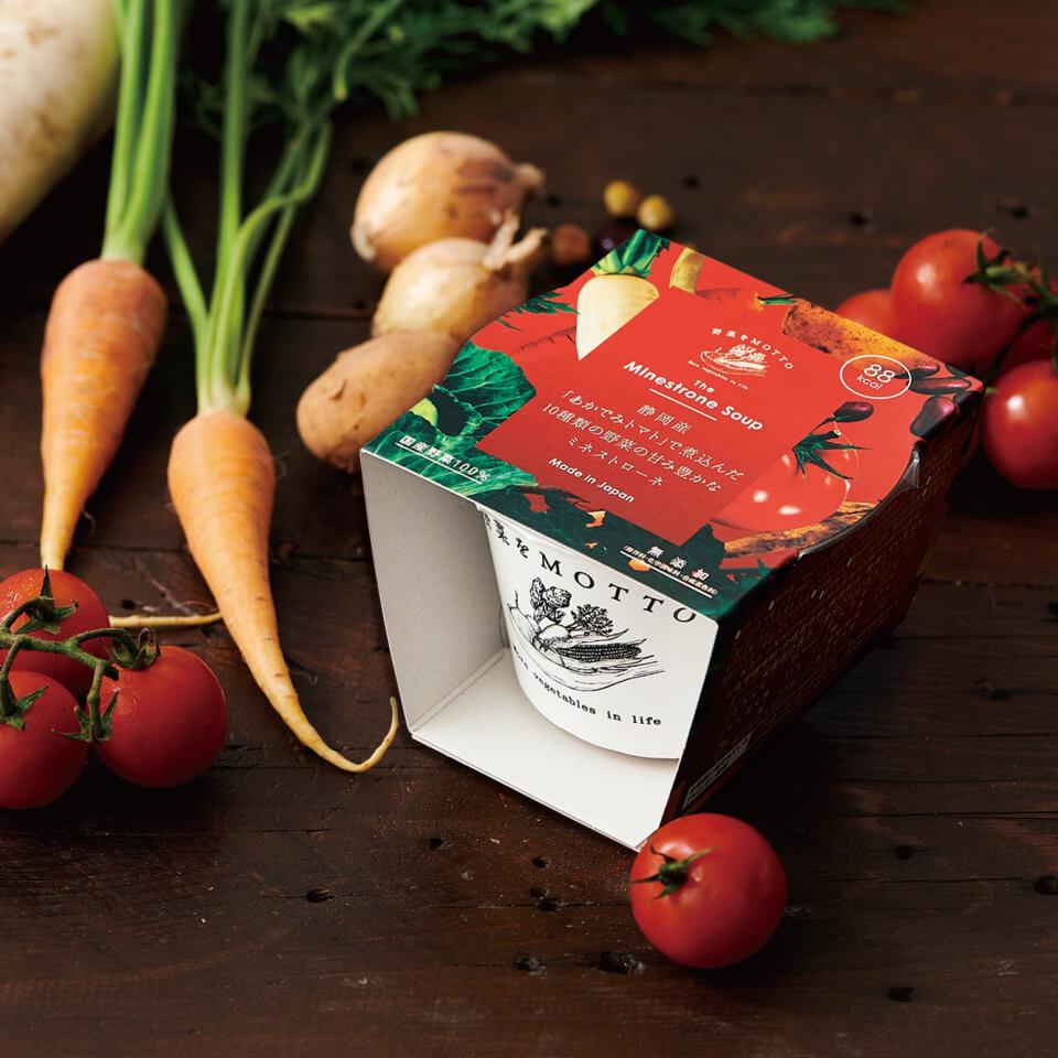 静岡産「あかでみトマト」で煮込んだ 7種野菜と3種の豆が甘み豊かなミネストローネ