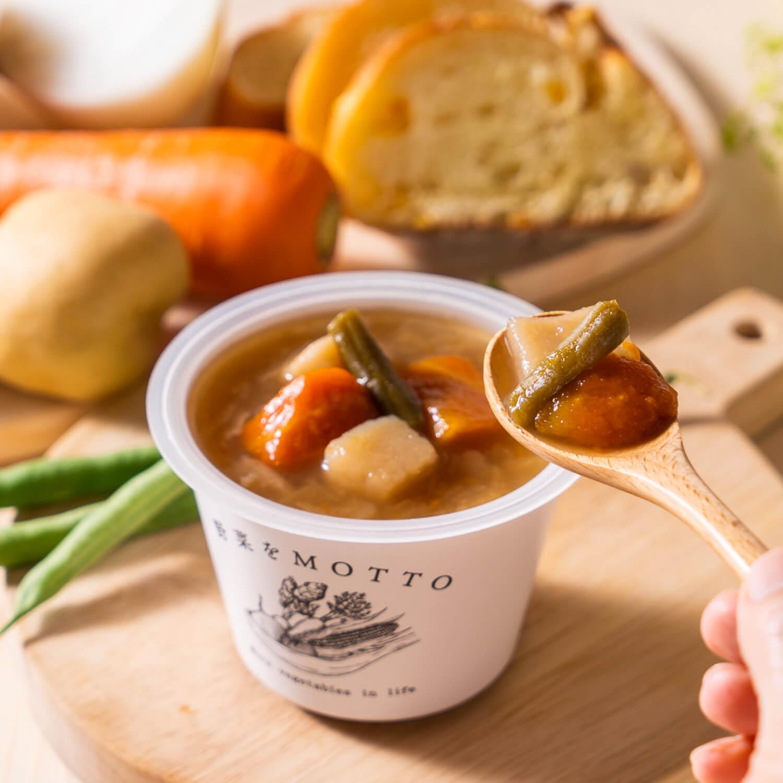 北海道産「さやかじゃがいも」と 5種類の野菜たっぷり具沢山ポトフスープ