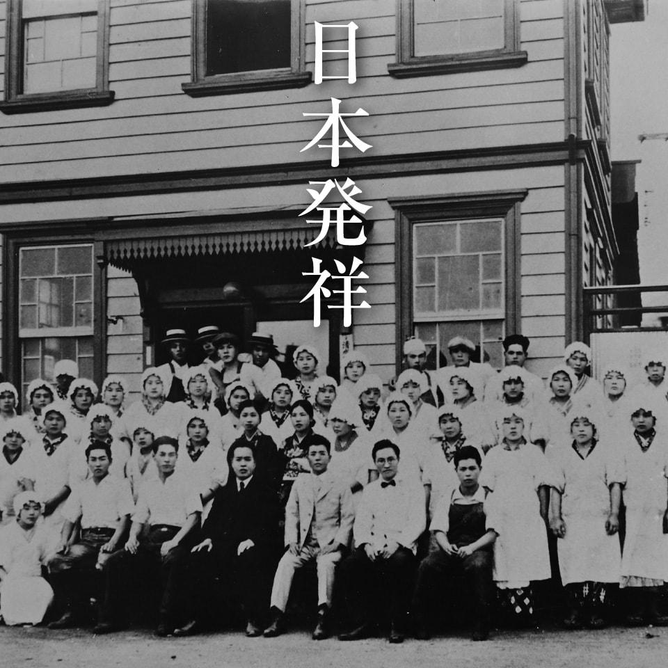 【6月28日以降のお届け】 ホワイトツナスペシャルセット