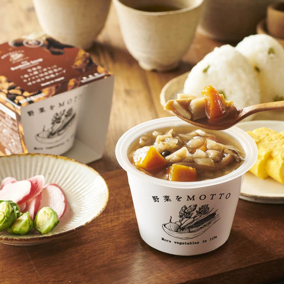 青森産「奥入瀬ごぼう」とキノコと国産野菜のぽかぽか和風スープ