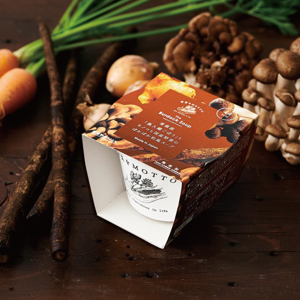 青森産ごぼうと2種キノコと国産野菜のぽかぽか和風生姜スープ