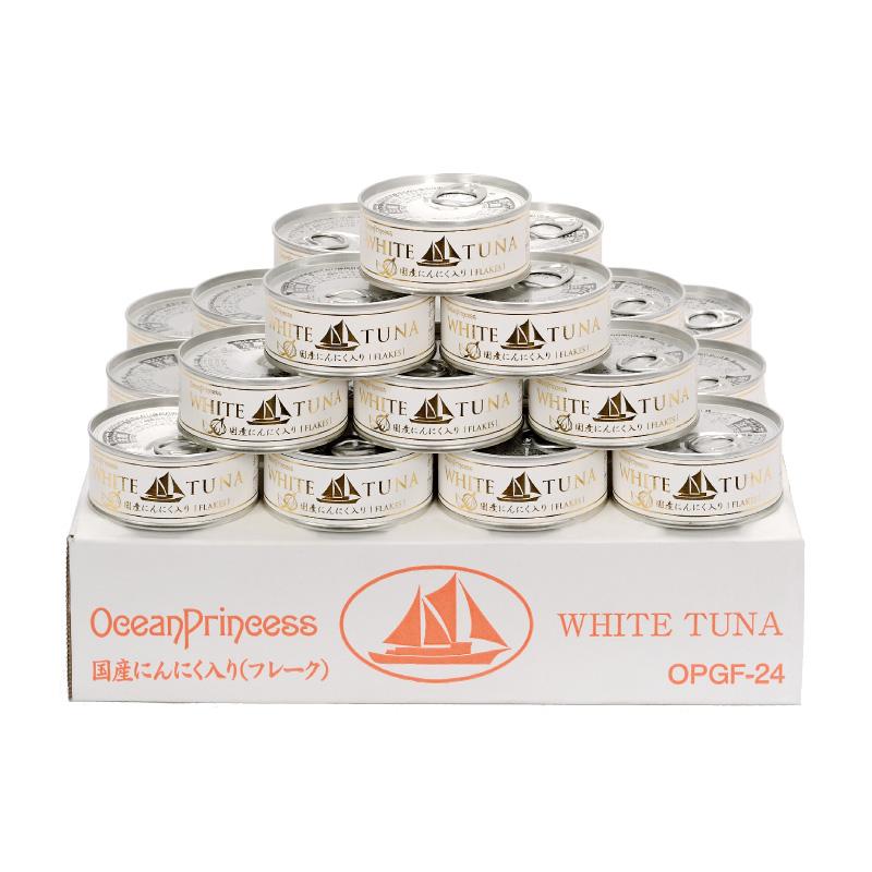 10%OFF 国産にんにく入りツナ(フレーク)24缶セット