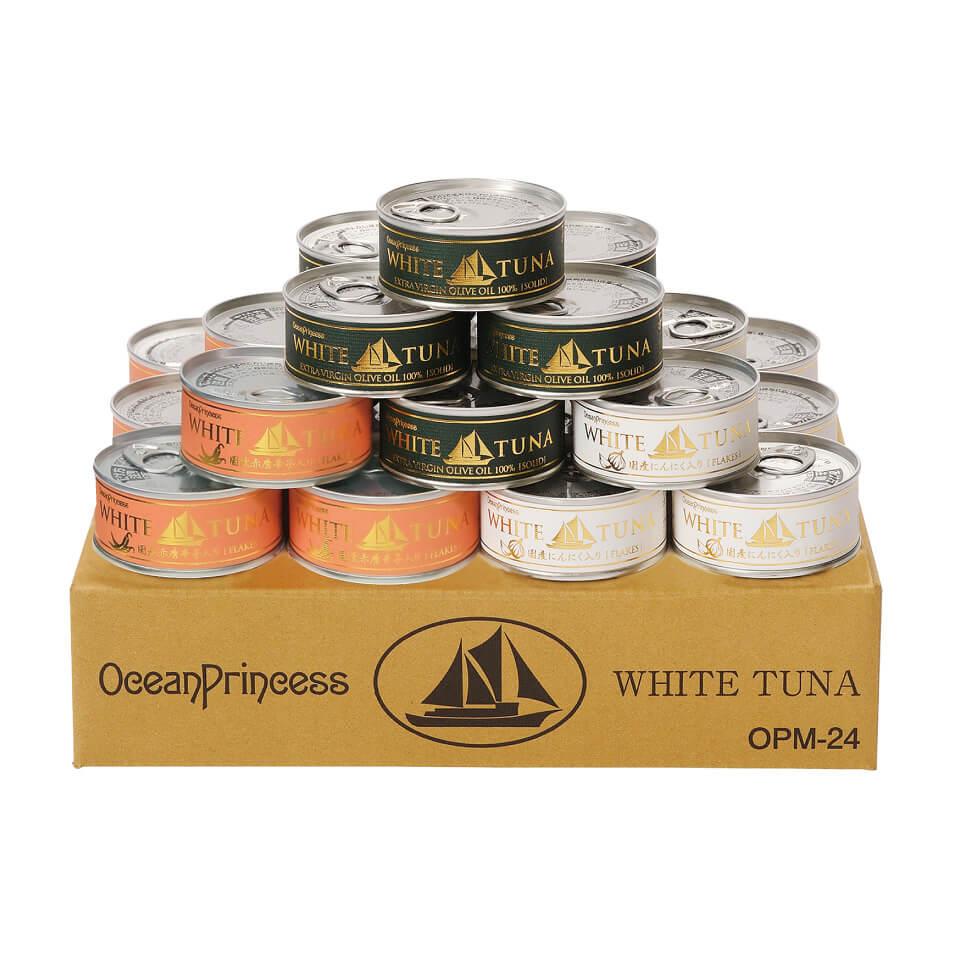 10%OFF フレーバーツナ3種24缶セットC
