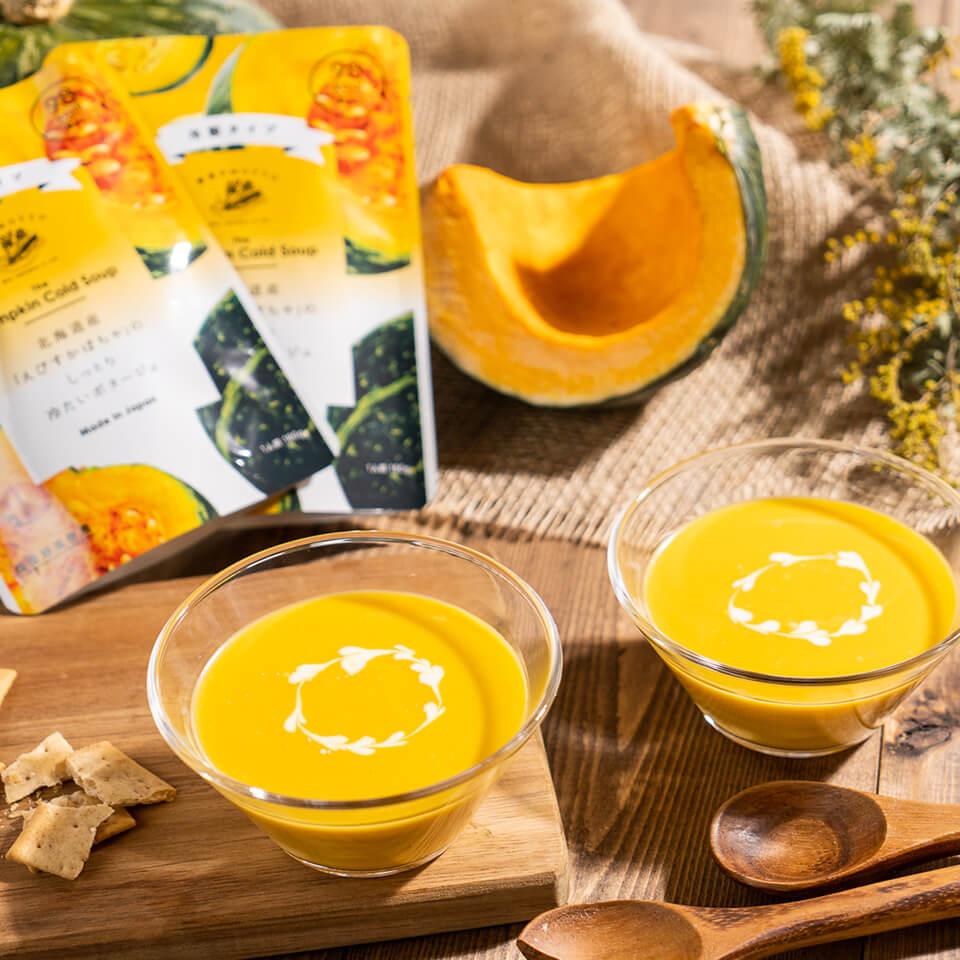 【15%OFF】 ご自宅用 かぼちゃの冷たいスープ6袋