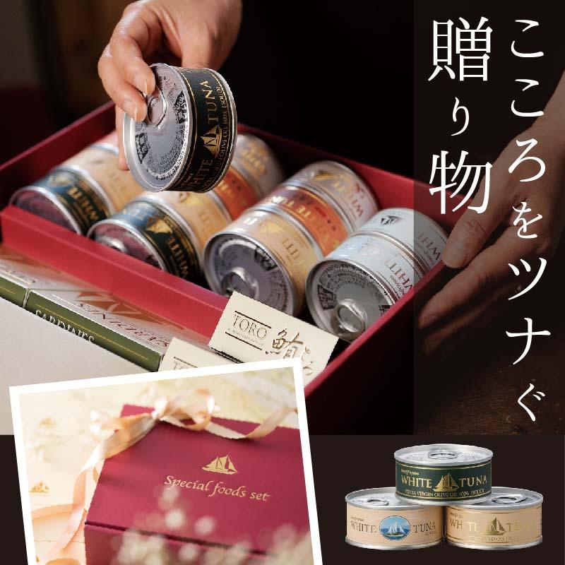 オーシャンプリンセスホワイトツナ  エキストラバージンオリーブオイル(ソリッド)  9缶ギフトセット