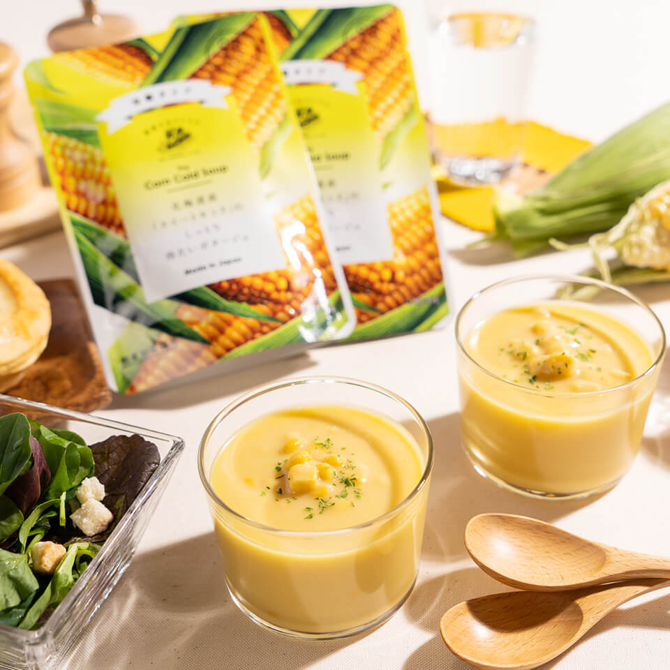 【15%OFF】 ご自宅用<br>スイートキッスの冷たいスープ6袋