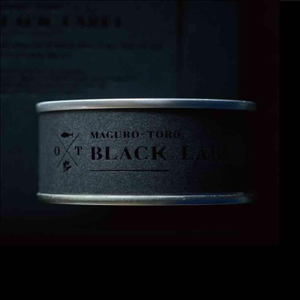 【予約注文2021年8月25日以降の発送】オーシャンプリンセス 鮪とろ BLACK LABEL(ブラックレーベル)※お届け日の指定は出来ません