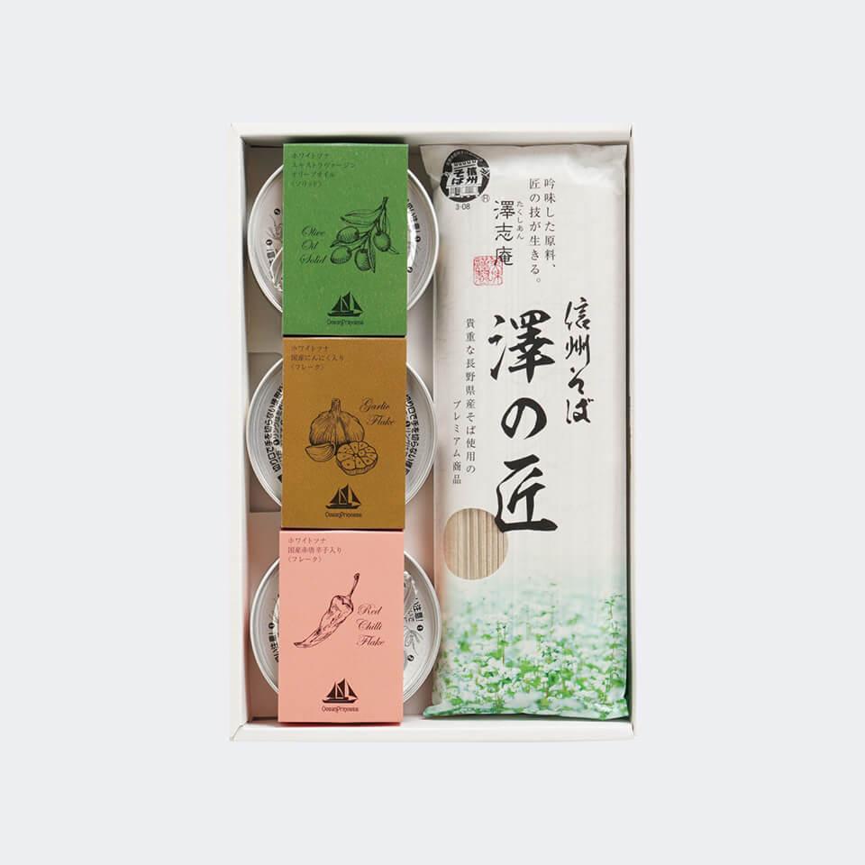 贅沢ツナ缶&信州そばセットB