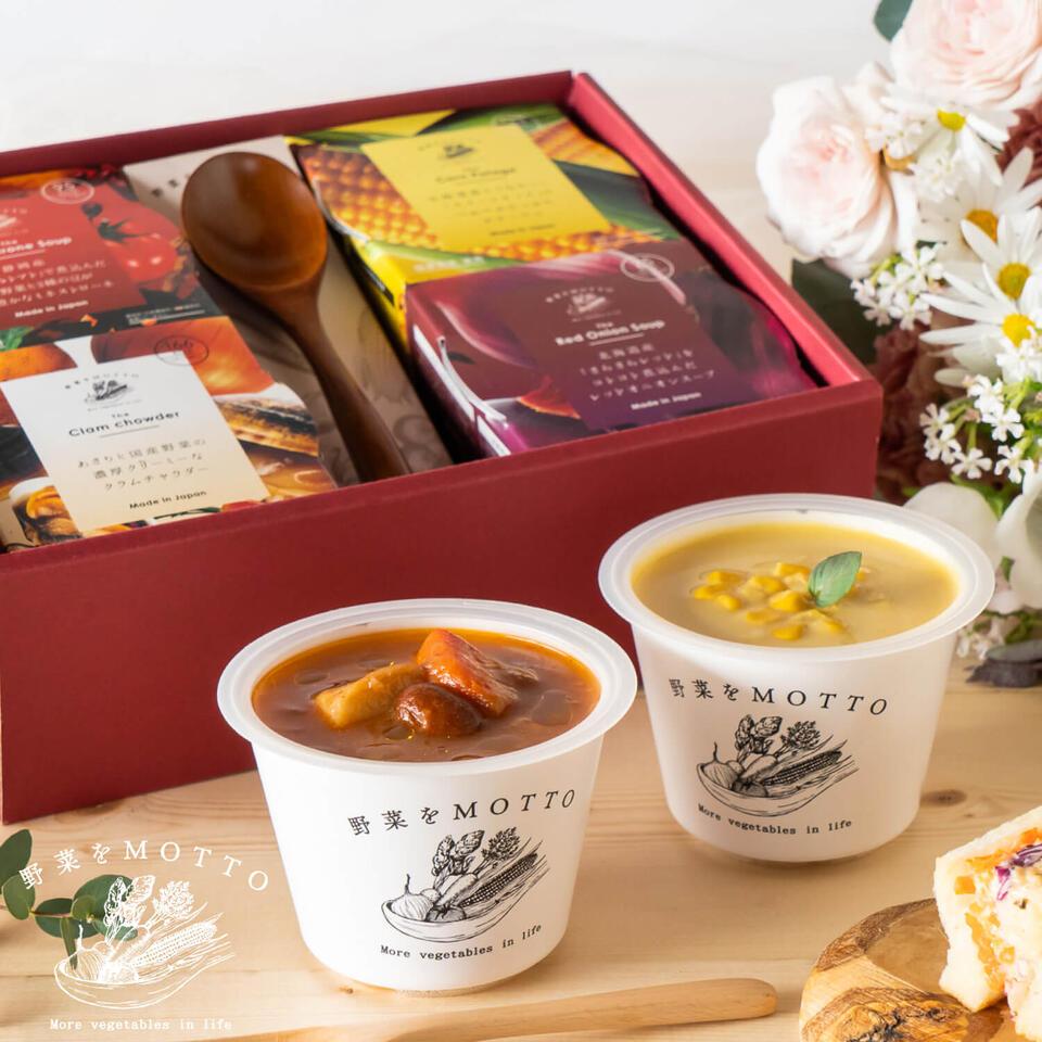 スープ4個スプーン付きギフトセット