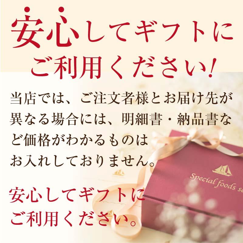 【出産内祝い】フレーバーツナ3種詰合せセット