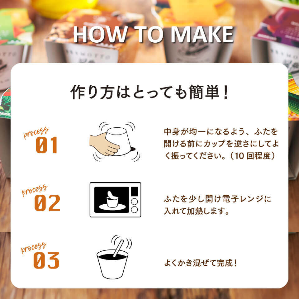 【敬老の日】野菜をMOTTO レンジで1分贅沢スープ9個セット