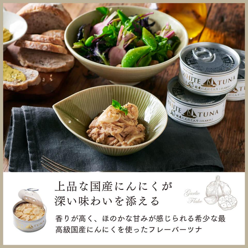 【敬老の日】贅沢ツナ6缶セット