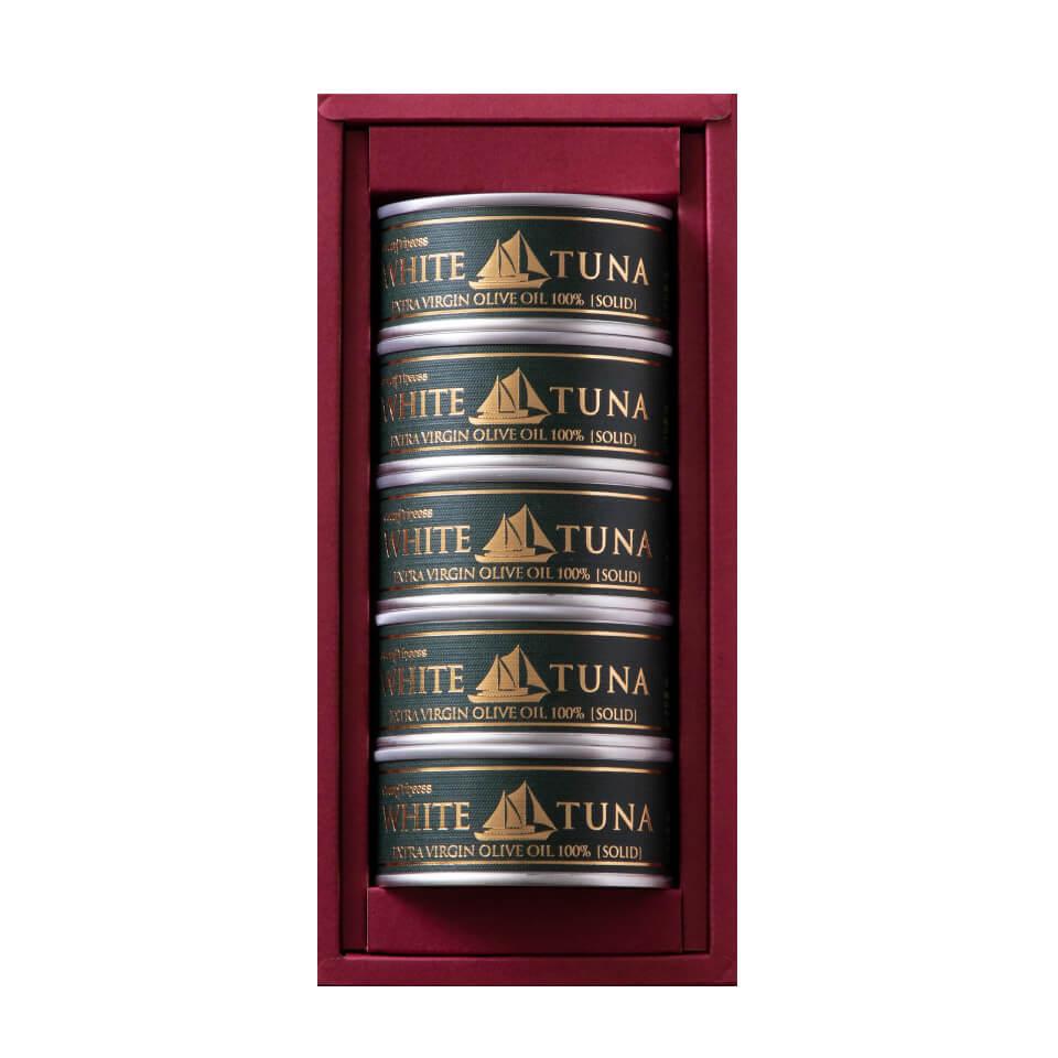 ホワイトツナ エキストラバージンオリーブオイル(ソリッド)5缶セット