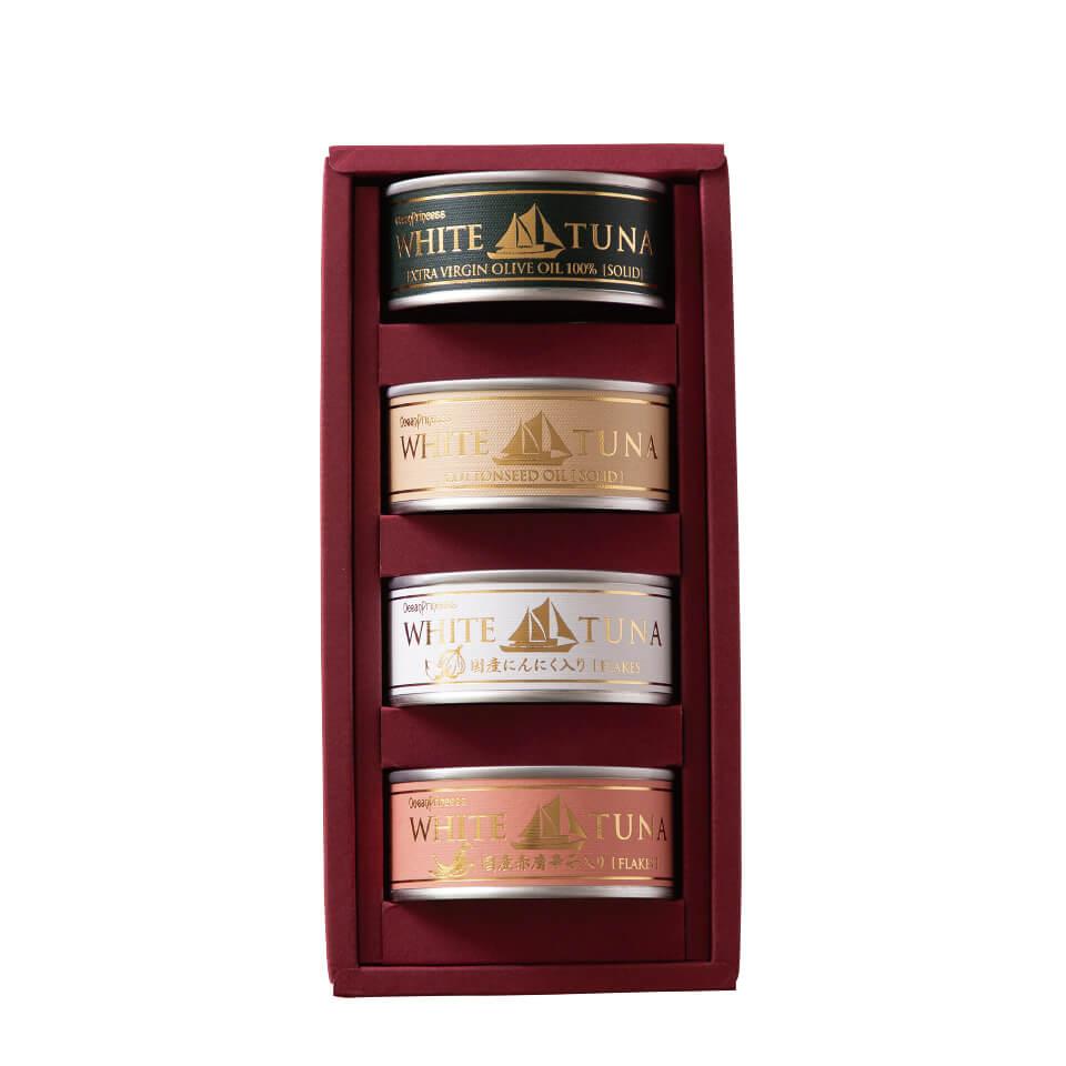 バラエティーツナ4缶セット
