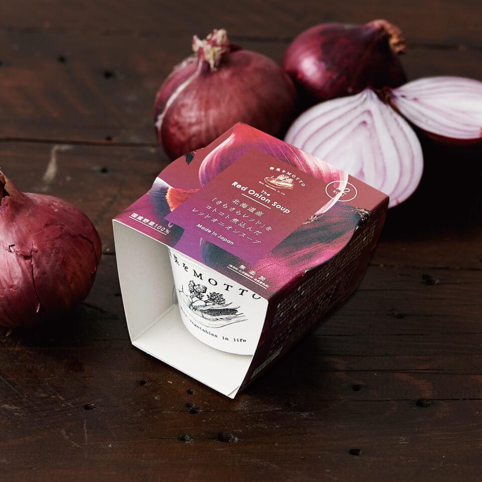 北海道産「さらさらレッド」を コトコト煮込んだレッドオニオンスープ