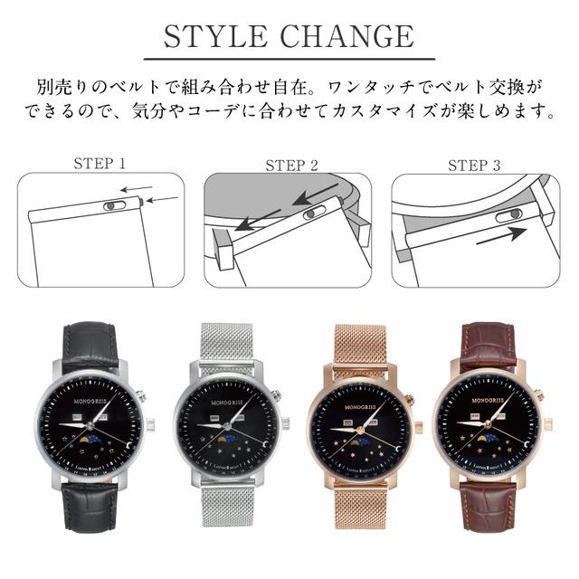 spinnar Line / スピナーライン 38mm RGケース トリプルカレンダームーンフェイズ機能搭載 ブラックオニキスダイヤル RGメッシュストラップ 日本製 メンズ