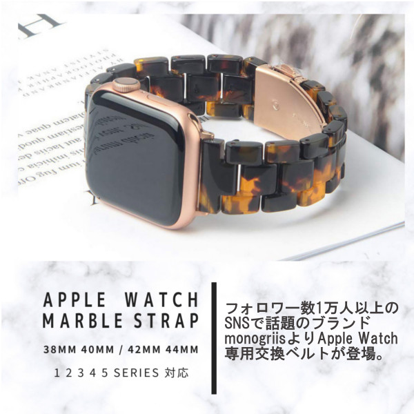 42/44mm Apple Watch 交換用ベルト フラワーピンク 【代引き不可・追跡可能メール便】