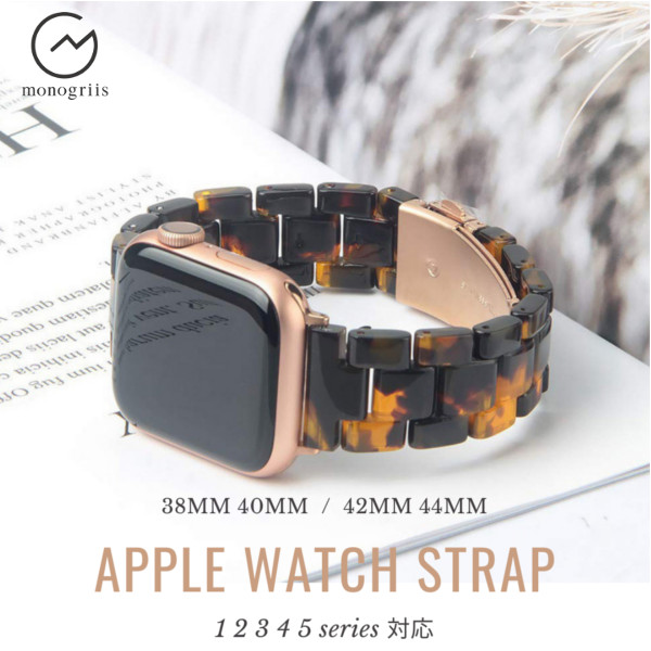 42/44mm Apple Watch 交換用ベルト フラッシュブラック 【代引き不可・追跡可能メール便】