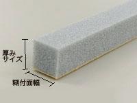 バッカー 5mm(糊付面)×1000mm (50本入)