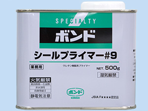 コニシ シールプライマー #9 500g
